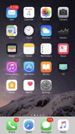 hide-status-bar-your-iphone-with-cool-simple-glitch.w1456